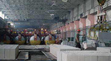Завод производство ячеистый бетон бетон м300 купить в челябинске